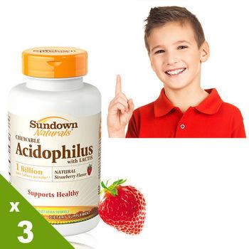 【美國Sundown日落恩賜】AB口含益生菌-草莓口味錠x3瓶組(100錠/瓶)