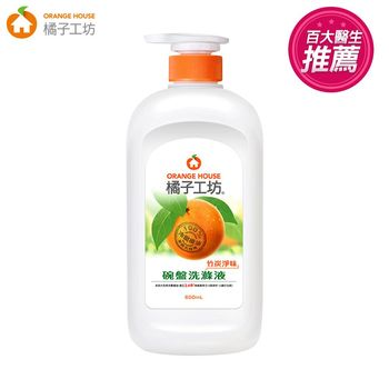 【橘子工坊】碗盤洗滌液-竹炭淨味_正常瓶 650mL/瓶