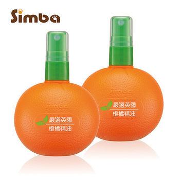 【小獅王辛巴】橙橘精油驅蚊液(70ml)2入組