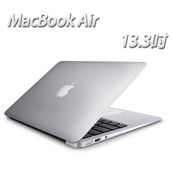 Apple MacBook Air 13.3吋 i5雙核 1.6GHz 8G 128GB (MMGF2TA/A)