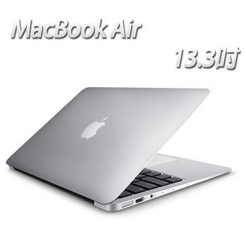 Apple MacBook Air 13.3吋 i5雙核 1.6GHz 8G 256GB (MMGG2TA/A)