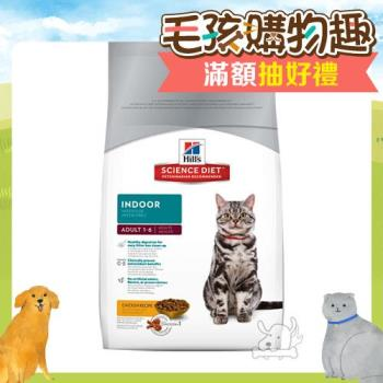 【Hills】美國希爾思 室內成貓專用配方 貓飼料 4公斤 X 1包