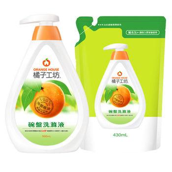 橘子工坊一般(綠)碗盤洗碗精500ml*1入+補充430ml*6入