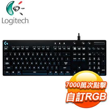 Logitech 羅技 G810 Orion Spectrum RGB 機械遊戲鍵盤