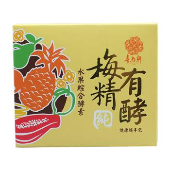 梅精酵素(6g*30入)