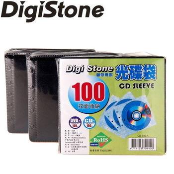 DigiStone 雙面CD/DVD 光碟片棉套(黑色限定)x40包