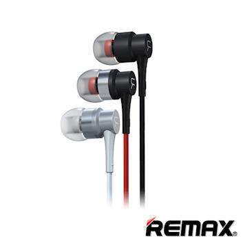 REMAX RM-535 線控耳塞式麥克風耳機