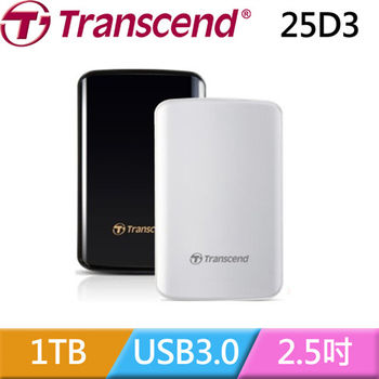 創見 D3 1TB USB3.0 2.5吋行動硬碟