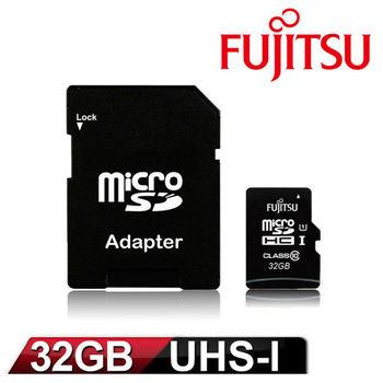Fujitsu 富士通 MicroSDHC 32GB UHS-I 記憶卡
