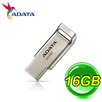 ADATA 威剛 UV130 16G USB2.0 精美隨身碟