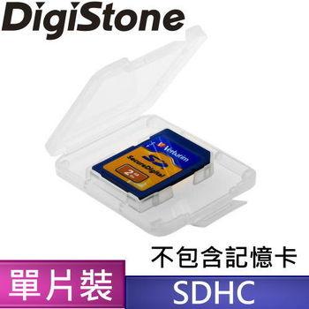 DigiStone 優質 SD/SDHC 1片裝記憶卡收納盒/白透明色X10個