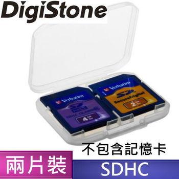 DigiStone 優質 SD/SDHC 2片裝記憶卡收納盒/白透明色X3個