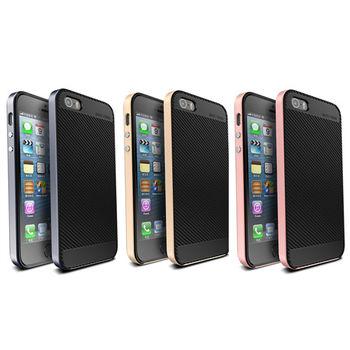 【U.CASE】有殼 APPLE iPhone SE 5 5S 保護殼 金屬色邊框 超薄 矽膠保護殼 手機殼 軟殼