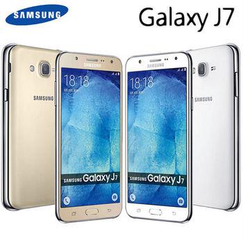 SAMSUNG Galaxy J7 八核5.5吋 雙卡雙待機
