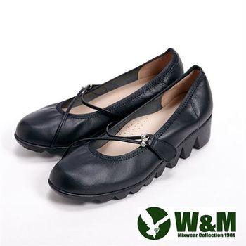 【W&M】軟皮淑女魔鬼氈娃娃鞋-黑(另有咖)