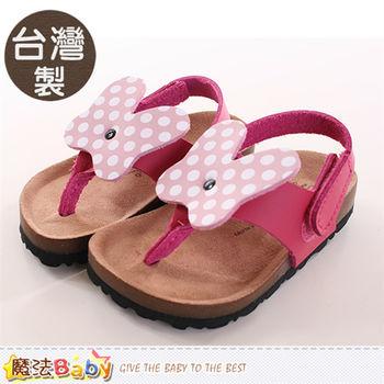 魔法Baby 女童鞋 台灣製真皮涼鞋~sh9794
