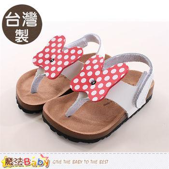 魔法Baby 女童鞋 台灣製真皮涼鞋~sh9793