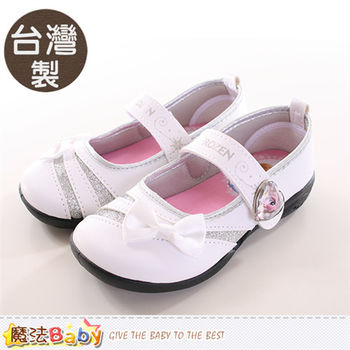 魔法Baby 女童鞋 台灣製冰雪奇緣授權正版公主鞋~sa64729