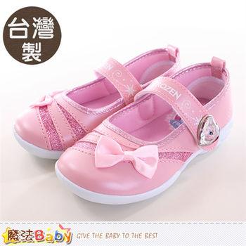 魔法Baby 女童鞋 台灣製冰雪奇緣授權正版公主鞋~sa64723