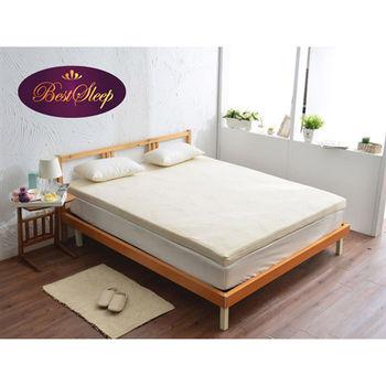 【BEST SLEEP 倍斯特手工名床】乳膠床 雙人加大6尺 8cm 含布套、防塵套