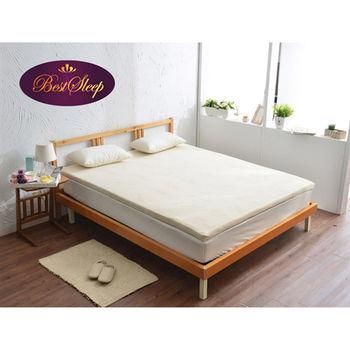 【BEST SLEEP 倍斯特手工名床】乳膠床 標準雙人5尺 5cm 含布套、防塵套