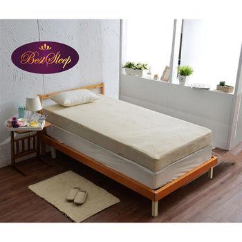 【BEST SLEEP 倍斯特手工名床】乳膠床 標準單人3.5尺 20cm 含布套、防塵套