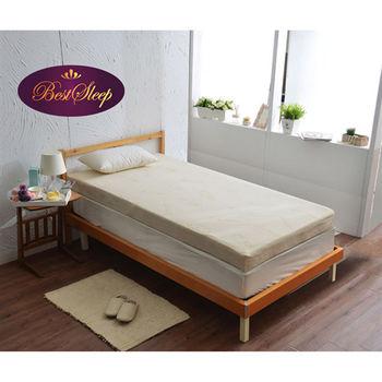 【BEST SLEEP 倍斯特手工名床】乳膠床 標準單人3.5尺 15cm 含布套、防塵套