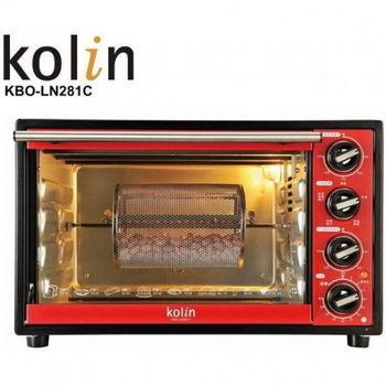 【Kolin歌林】28L 3D旋轉烤籠電烤箱KBO-LN281C