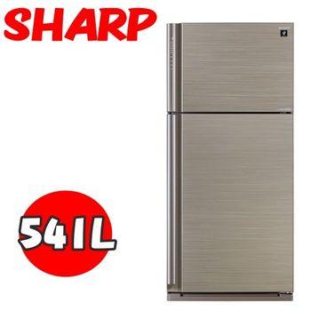 ★加碼贈好禮★【SHARP夏普】540公升J-TECH 節能雙門變頻冰箱 SJ-PD54V-SL (光耀銀)