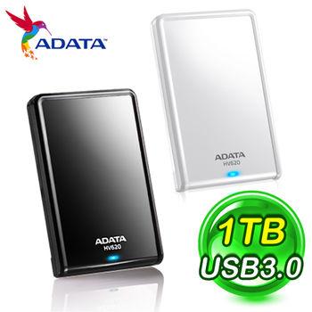 ADATA威剛HV620 1TB USB3.0 2.5吋行動硬碟