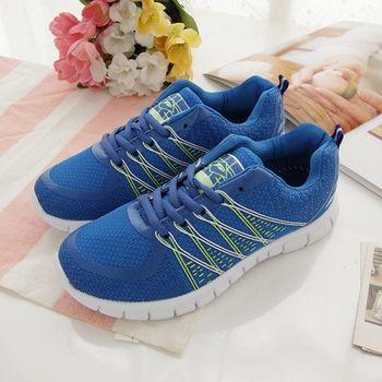《DOOK》螢光線條網布透氣運動鞋-藍色
