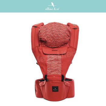 優寶兒Elbinico多功能嬰兒坐墊式背巾(紅)