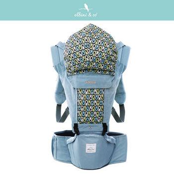 優寶兒Elbinico多功能嬰兒坐墊式背巾(藍)