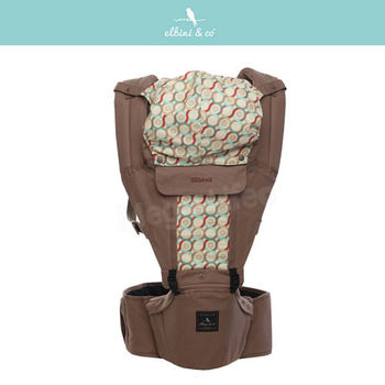 優寶兒Elbinico多功能嬰兒坐墊式背巾(咖啡)