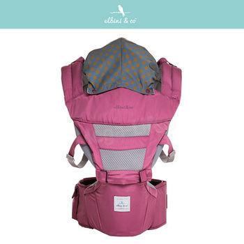優寶兒Elbinico防潑水嬰兒坐墊式背巾(紫)