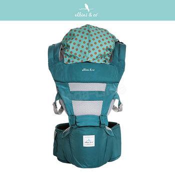 優寶兒Elbinico防潑水嬰兒坐墊式背巾(湖水綠)