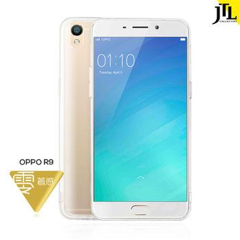 JTL OPPO R9 Q彈全包雙料防震圈手機保護殼