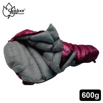 【OutdoorBase】Snow Monster-頂級羽絨保暖睡袋匈牙利白鴨絨FP700+UP loft Premium Duck 極輕量羽絨睡袋-24677(酒紅色.深灰/600g)