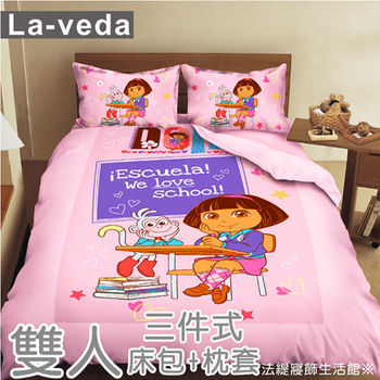 【DORA-聰明學習-粉】 雙人床包+枕套三件組