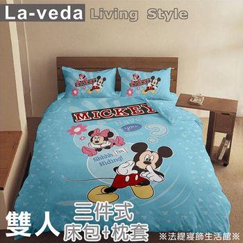 【米奇米妮躲貓貓-藍】雙人床包+枕套三件組