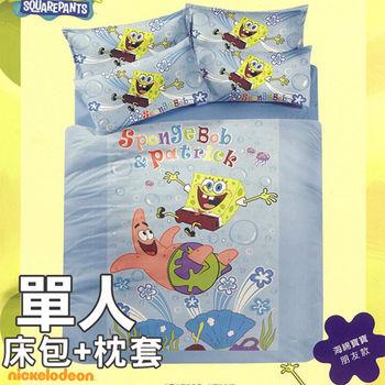 【海綿寶寶-朋友篇】單人床包+枕套二件組