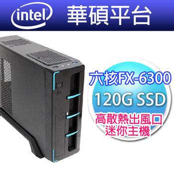 |華碩平台|激光戰士 M5A78L-M/USB3/FX-6300-3.5G/4G RAM/120G SSD/300W 六核高效高速桌上型電腦