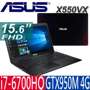 ASUS 華碩  X550VX-0093J6700HQ  15.6吋  i7-6700HQ  GTX 950M 4G獨顯  高效能電競筆電