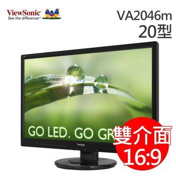 ViewSonic 優派 VA2046m 20型 雙輸入省電 寬液晶螢幕