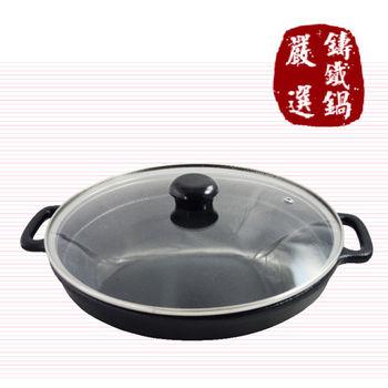 【嚴選鑄鐵鍋】鑄鐵燜蝦鍋(附玻璃蓋)