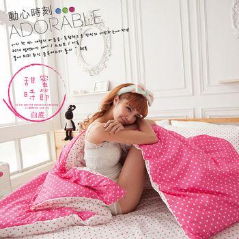 【Domo】特大三件式枕套床包組-甜蜜時節 白