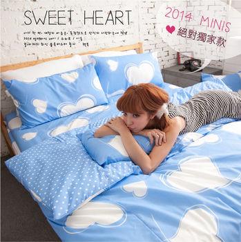 【Domo】特大三件式枕套床包組-藍色 翡翠心城
