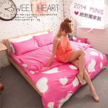 【Domo】特大三件式枕套床包組-桃色 陶醉點心