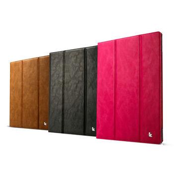 【JISONCASE】Apple iPad Pro 12.9 奢華多功能保護套