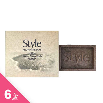 STYLE以色列黑鑽死海手工皂+1組